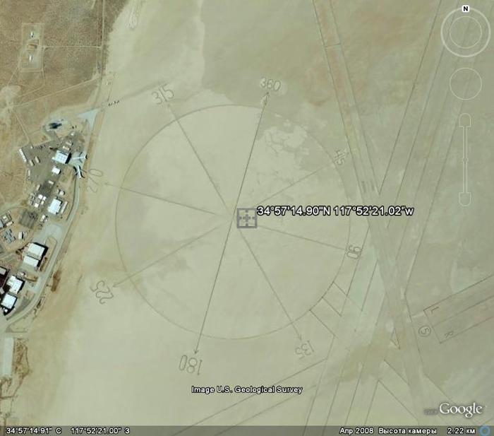 компас на высоте 2 километров