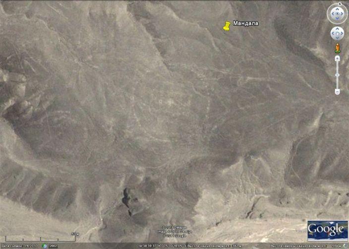 «Мандала» – самый загадочный геоглиф плато Пальпа